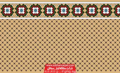 فرش سجاده تشریفاتی مسجد طرح فردوس - زمینه بادامی