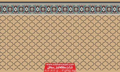 فرش تشریفاتی مسجد طرح شمسه 2 - زمینه بادامی
