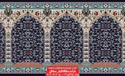 سجاده فرش محرابی - زمینه سرمه ای