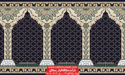 سجاده فرش مسجد کاشان طرح جنات - زمینه سرمه ای