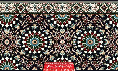سجاده فرش تشریفاتی مسجد طرح کاشی کاری - زمینه سرمه ای