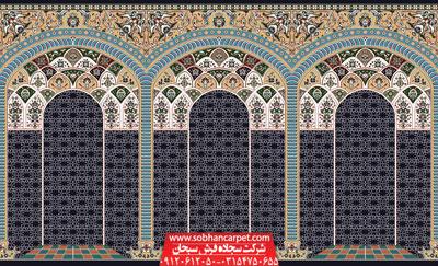 سجاده فرش محرابی مسجد طرح کتیبه - زمینه سرمه ای
