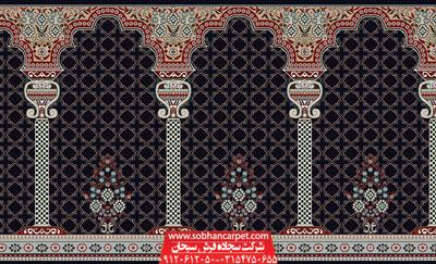 فرش مسجد محرابی کاشان طرح خضرا - زمینه سرمه ای