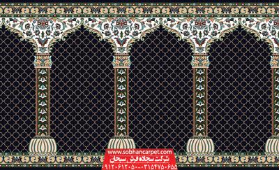 سجاده فرش مسجد کاشان طرح محراب - زمینه سرمه ای