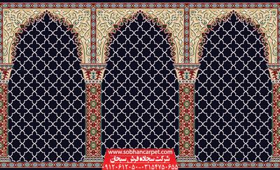 فرش مسجدی کاشان محرابی طرح مناجات - زمینه سرمه ای