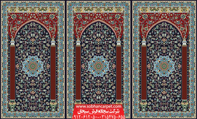 فرش سجاده مسجد طرح ستاره کویر - زمینه سرمه ای