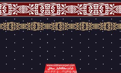 فرش مسجدی تشریفاتی کاشان طرح ستاره - زمینه سرمه ای