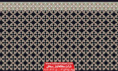 فرش سجاده تشریفاتی مسجد طرح ستایش - زمینه سرمه ای