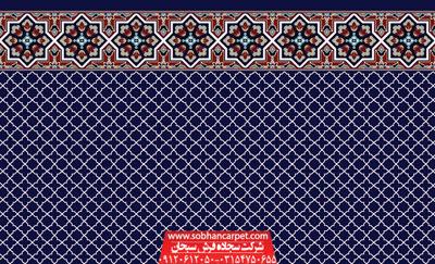 سجاده فرش مسجدی بدون محراب طرح شمسه 1 - زمینه سرمه ای