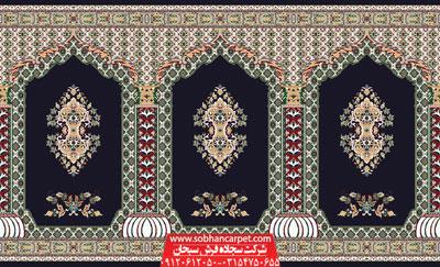 فرش مسجد محرابی طرح سلطان - زمینه سرمه ای