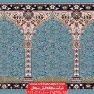 سجاده فرش مصلی طرح آسایش - زمینه آبی فیروزه ای