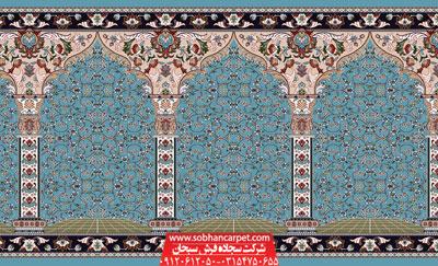 سجاده فرش مسجد طرح آسایش - زمینه آبی