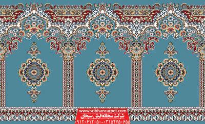 فرش محرابی مسجد طرح بارگاه - زمینه آبی فیروزه ای