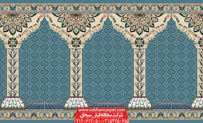 سجاده فرش محرابی مسجد طرح جنات - زمینه آبی