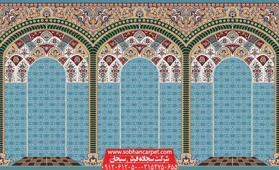 سجاده فرش محرابی کاشان طرح کتیبه - زمینه آبی