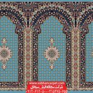 سجاده فرش محرابی مسجد طرح کرمان - زمینه آبی فیروزه ای