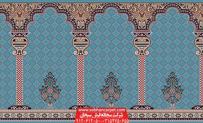 سجاده فرش مسجد محرابی کاشان طرح خضرا - زمینه آبی فیروزه ای