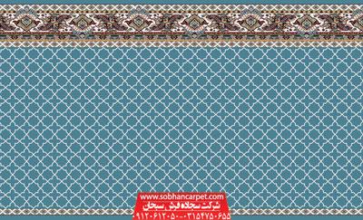 سجاده فرش تشریفاتی طرح مکی برای حسینیه - زمینه آبی فیروزه ای