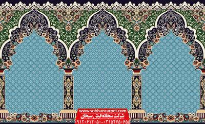فرش محرابی مسجد طرح محتشم - زمینه آبی فیروزه ای