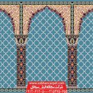 فرش حسینیه کاشان طرح مناجات - زمینه آبی فیروزه ای