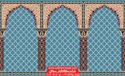 فرش مسجد محرابی طرح مناجات - زمینه آبی فیروزه ای