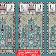 فرش محرابی مسجد طرح عروج - زمینه آبی فیروزه ای