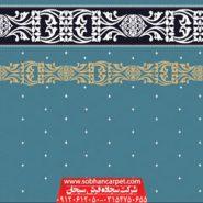 فرش سجاده ای تشریفاتی طرح ستاره - زمینه آبی فیروزه ای