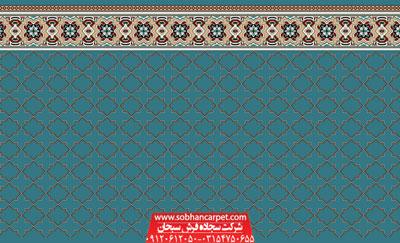 سجاده فرش بدون محراب مسجد طرح شمسه 2 - زمینه آبی فیروزه ای