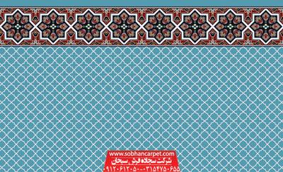 فرش سجاده بدون محراب کاشان طرح شمسه 1 - زمینه آبی