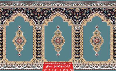فرش مسجد محرابی طرح ثریا - زمینه آبی فیروززه ای