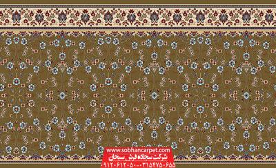 فرش سجاده ای تشریفاتی مسجد طرح افشان - زمینه گردویی