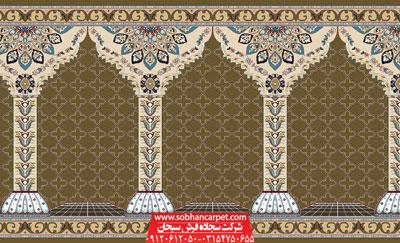 سجاده فرش مسجد محرابی طرح جنات - زمینه گردویی