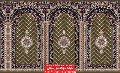 فرش مسجد محرابی طرح کرمان - زمینه گردویی