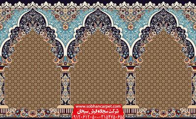 فرش محرابی مسجد طرح محتشم کاشان - زمینه گردویی