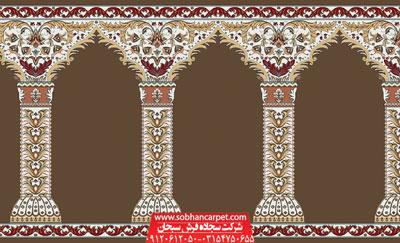 سجاده فرش مسجد کاشان طرح مولانا - زمینه گردویی
