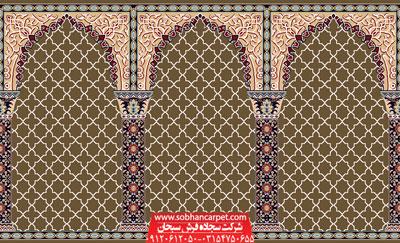 فرش سجاده مسجد محرابی طرح مناجات - زمینه گردویی