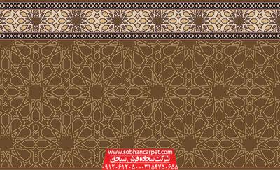 سجاده فرش تشریفاتی مسجد طرح سماوات - زمینه گردویی