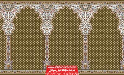 فرش محرابی مسجد کاشان طرح شمیم - زمینه گردویی