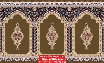 فرش سجاده ای محرابی مسجد کاشان طرح ثریا - زمینه گردویی