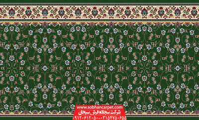 سجاده فرش تشریفاتی برای حسینیه طرح افشان - زمینه سبز