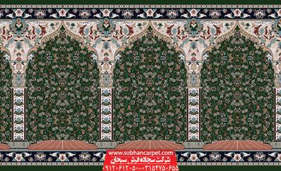 فرش سجاده مسجد - زمینه سبز