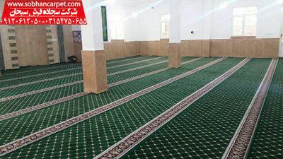 سجاده فرش تشریفاتی با رنگبندی سبز