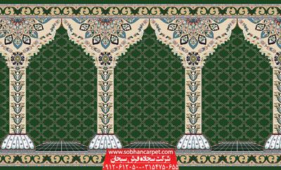 سجاده فرش محرابی مسجد کاشان طرح جنات - زمینه سبز یشمی