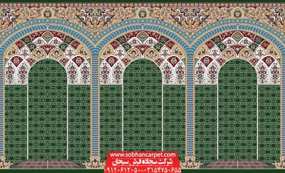 فرش محرابی مسجد کاشان طرح کتیبه - زمینه سبز