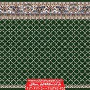 فرش بدون محراب کاشان برای امام زاده طرح مکی - زمینه سبز یشمی