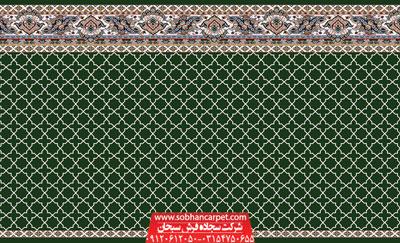 فرش سجاده ای تشریفاتی کاشان طرح مکی - زمینه سبز