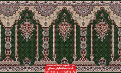 فرش سجاده مسجد طرح مناره - زمینه سبز یشمی