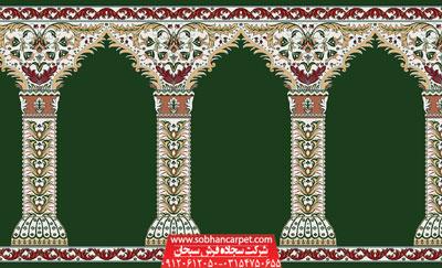 فرش سجاده محرابی مسجد کاشان طرح مولانا - زمینه سبز
