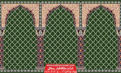 سجاده فرش محرابی طرح مناجات - زمینه سبز یشمی