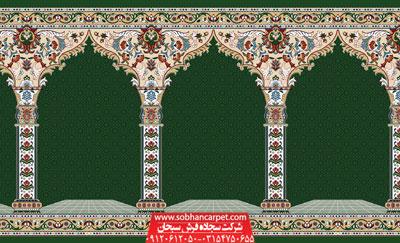فرش مسجدی محرابی کاشان طرح نسترن - زمینه سبز یشمی